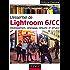 L'essentiel de Lightroom 6 CC : Développement, catalogage, retouche et diffusion (Hors collection)