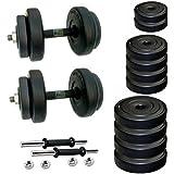 Body Maxx 20 Kg PVC Dumbells Sets BM-Combo-20