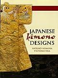 Image de Japanese Kimono Designs