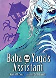 [(Baba Yaga's Assistant)] [By (author) Marika Mccoola ] published on (August, 2015)