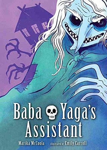 [(Baba Yaga's Assistant)] [By (author) Marika Mccoola ] published on (August, 2015)