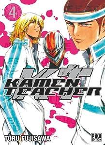 Kamen Teacher Edition simple Tome 4