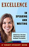 Excellence In Speaking And Writing (Smart Student Book 4)