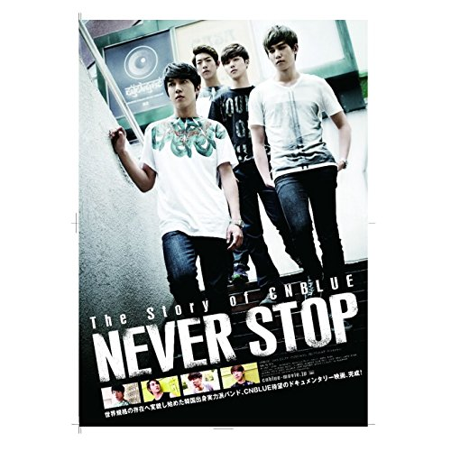 The Story of CNBLUE / NEVER STOP (First Press Limited Edition) (Japan Version)[+an extra CNBLUE postcard][+an extra CNBLUE sticker] (Cnblue Dvd)
