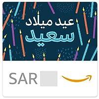 Amazon.sa eGift Card - BD Wish Big AR