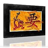Kunstdruck - Chinesische Kunst - Drachen und Zeichen - Bild auf Leinwand - 60x50 cm - Leinwandbilder - Urban & Graphic - Asien - asiatisch - schwarz - rot - gold - Bedeutung unklar