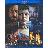 BLU RAY Mathilde Matilda Матильда (2018) Aleksey Uchitel Russian Historical Movie Language: RUSSIAN with English subtitles