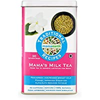 Mamaearth Traditional Recipes Organic Healthy Lactation Milk Tea For Feeding Mothers Herbal Green tea bags 100% natural Infusion Pack Of Fennel, Marshmallow root, Alfa-alfa, Lemongrass leaf, fenugreek, Anise Extracts