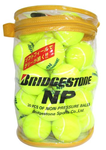 bridgestone-bridgestone-non-pressure-tennis-balls-bba460t-30-pcs-sports-japan-import