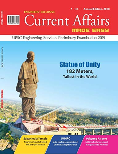 Engineers Exclusive Current Affairs Made Easy Annual Edition 2018 (UPSC Engineering Services Preliminary Examination 2019) Image