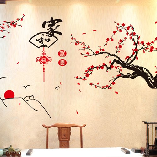 hdxx-chinese-style-and-rich-wall-stickers-den-living-room-sofa-tv-background-decoration-plum-tree-st