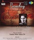 #3: Parichay - S.D. Burman: Gaata Rahe Mera