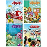 (Hindi) Set of 10 Champak Magazines in Hindi
