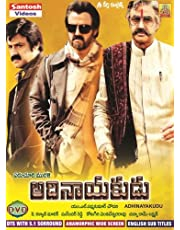 Adhinayakudu Telugu Movie DVD with DTS 5.1 Surround Sound and Anamorphic Wide Screen