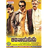 Adhinayakudu Telugu Movie DVD with DTS 5.1 Surround Sound and Anamorphic Wide Screen