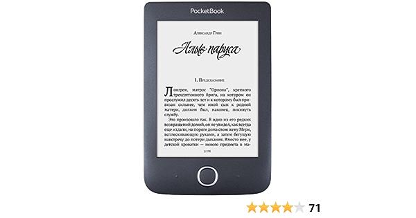 Pocketbook Basic 3 Black Elektronik