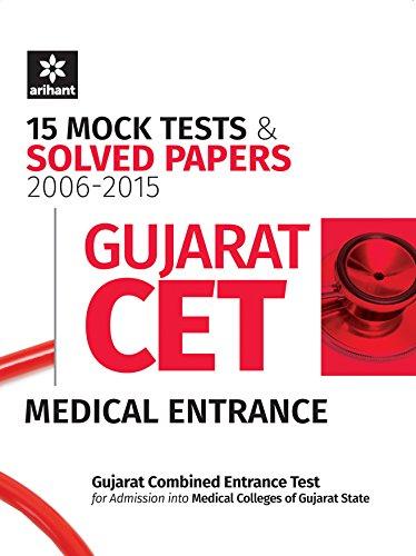 15 Mock Tests & Solved Papers for Gujarat CET Medical Entrance