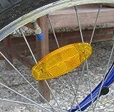 Speichenreflektoren SET 10 Stück,Fahrrad Speichen Sicherheits Reflektoren,orange (LHS)