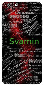 Svamin (Lord Vishnu) Name & Sign Printed All over customize & Personalized!! Protective back cover for your Smart Phone : Huawei Honor-8