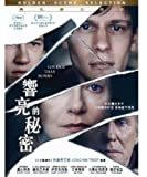 Louder Than Bombs (2015) [Edizione: Hong Kong]