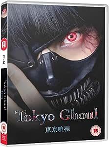 Tokyo Ghoul - Live Action Standard DVD