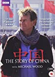 Story of China [Reino Unido] [DVD]