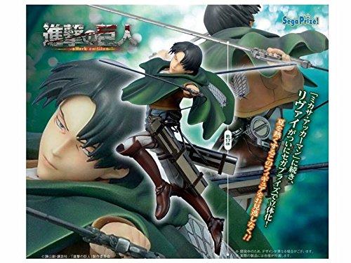 Sega - Figurine - Attaque des Titans - Sega Prize Levi 17cm - 4974365048891