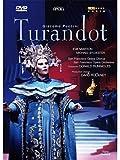 Puccini, Giacomo - Turandot [Alemania] [DVD]