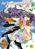 Die Tanuki-Prinzessin 08