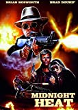 Midnight Heat - Mediabook - Limitiert auf 333 Stück (+ DVD) [Blu-ray]