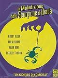 Locandina La Maledizione Dello Scorpione Di Giada [Italian Edition] by woody allen