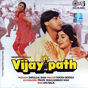 Vijay path(Hindi Music/ Bollywood Songs / Film Soundtrack / Ajay Devghan / Tabu/ Various Artists/ Anu Malik