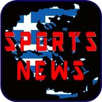 Greece Sports Channel