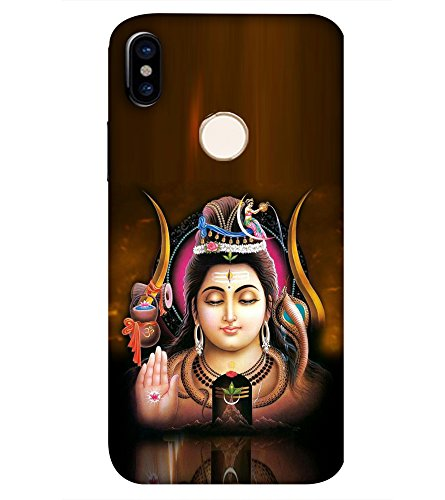 LifeDesign Designer Back Case Cover for MI Redmi Note 5 Pro (Shiva The Transformer god)