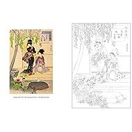 Il-giardino-giapponese-Colouring-book