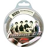 Reydon LI-NING NS95 Set di corde da badminton, Argento (Silber), taglia unica