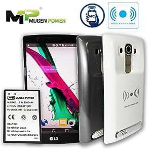 LG G4 815T / G4 Dual 818N 6200mAh Mugen Power batterie étendue avec couvercle (NFC + sans fil de charge pris en charge) (blanc)