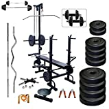 BODY PRO 20 In 1 Bench Home Gym Workout Exercise Sets With Plates + 3 Ft Curl Rod And 5 Ft Plain Rod (35 Kg)