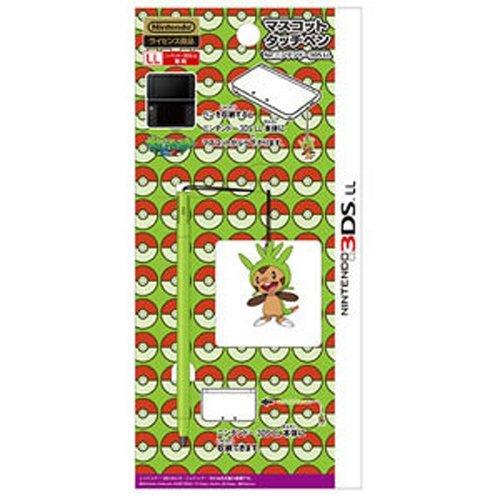 Pokemon 3DS XL CHESPIN Touch Pen Mascot Figure Stylus Nintendo Black White BW XY by Pokémon (Pokemon Xl Nintendo 3ds Xy)