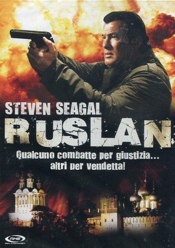ruslan-import-anglais