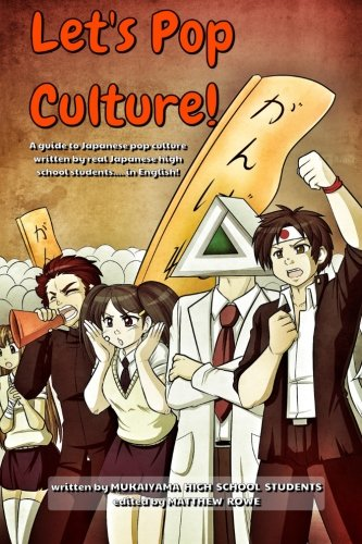 Let's Pop Culture! o(^o^)o: A guide to Japanese culture by real Japanese high school students -
