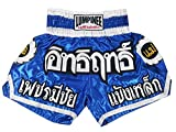 Lumpinee LUM-015 - Juego de pantalones cortos para Muay Thai o Kick Boxing...