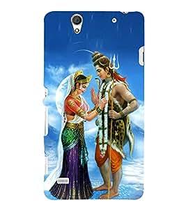 Sureshwara Shiv Parvati 3D Hard Polycarbonate Designer Back Case Cover for Sony Xperia C4 Dual E5333 E5343 E5363 :: Sony Xperia C4 E5303 E5306 E5353