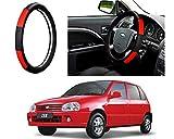 #9: Auto Pearl - Adinox Premium Quality Ring Type Car Steering Wheel Cover (Gold Blaze Black N Red) For -Maruti Suzuki Zen