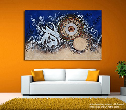 tamatina Leinwand Gemälde–Heiligen Koran Words Islamische Leinwand–Home Décor Gemälde, Textil, multi, M