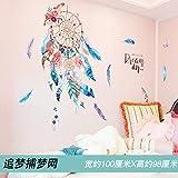 Wandaufkleber Wandaufkleber Wohnzimmer 3D Wandaufkleber Kreative Wohnzimmerdekoration, 01 Dream Catcher, übergroße 2 Blätter