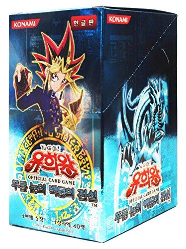 yu-gi-oh-konami-yugioh-cartes-booster-pack-boite-tcg-ocg-200-cartes-la-legende-du-dragon-blanc-aux-y