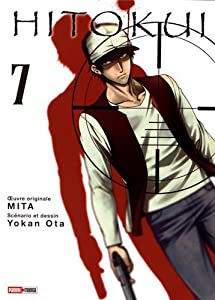 Hito Kui Edition simple Tome 7