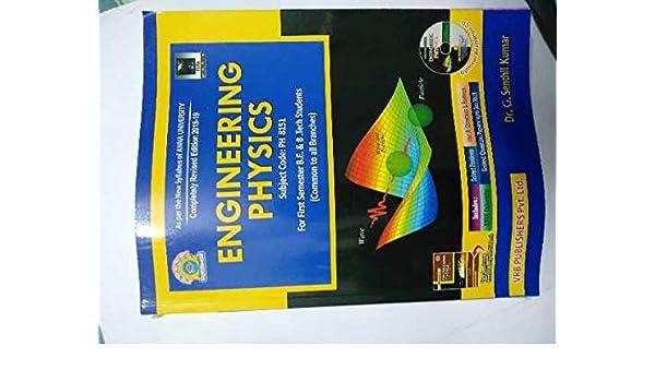 pdf engineering senthil 2 physics kumar by book