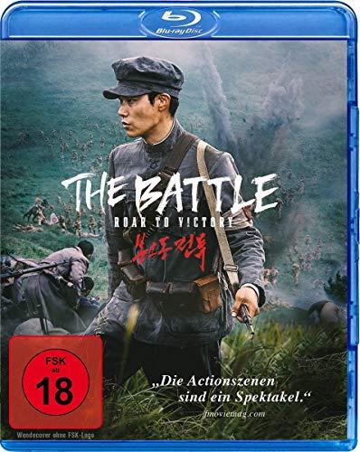 The Battle: Roar to Victory [Blu-ray]